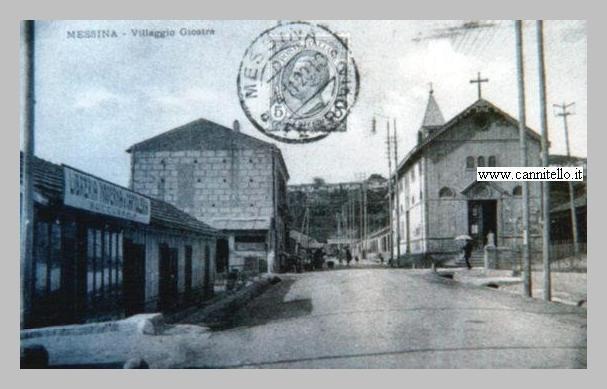 TerremotoMessina1-248