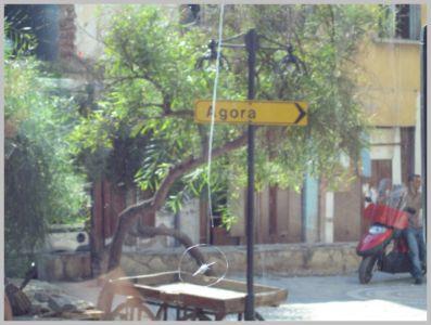 Crociera2005-014